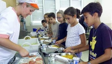 Educaci n abre ocho comedores escolares para atender a los for Comedores escolares en colombia