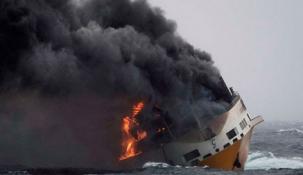 Se intensifica el seguimiento del naufragio del barco mercante en el Golfo de Vizcaya